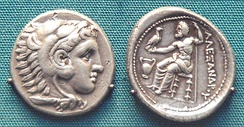 Silver coin of Alexander wearing the lion scalp of Herakles, British Museum
