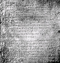 "Kandahar Bilingual Rock Inscription (Greek and Aramaic) 3rd century BC by Indian Buddhist King Ashoka. This edict advocates the adoption of ""godliness"" using the Greek term Eusebeia for Dharma. Kabul Museum."