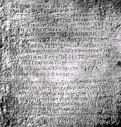 Bilingual (Greek and Aramaic) edict by Emperor Ashoka from the 3rd century BCE discovered in the southern city of Kandahar