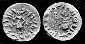 "Coin of Dharaghosha, king of the Audumbaras, in the Indo-Greek style, from Gurdaspur district, circa 100 BC.[3]Obv: Standing figure, probably of Vishvamitra, Kharoshthi legend, around: Mahadevasa Dharaghoshasa/Odumbarisa ""Great Lord King Dharaghosha/Prince of Audumabara"", across: Viçvamitra ""Vishvamitra"".Rev: Trident battle-axe, tree with railing, Brahmi legend identical in content to the obverse.[3]"
