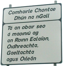 An Irish-language information sign in the Donegal Gaeltacht