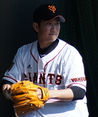 Tomoyuki Sugano is the most recent pitching Triple Crown winner, achieving it in 2018.