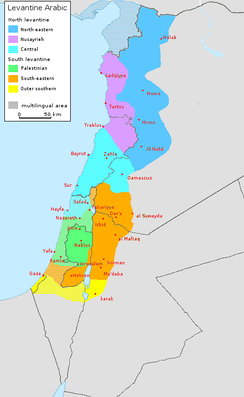 Map representing the distribution of the Arabic dialects in the area of the Levant.
