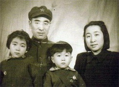 Lin Biao with wife Ye Qun and their children