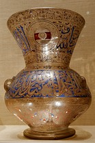 "Typical mosque lamp, of enamelled glass, with the Ayat an-Nur or ""Verse of Light"" (24:35)."