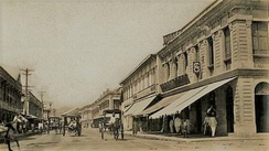 Old view of a street in Cebu
