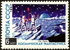 Selenodesists (On the Moon) on 1967 post stamp
