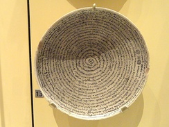 Mandaic-language incantation bowl