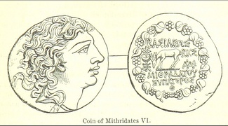Coin of Mithradates VI Eupator. The obverse side has the inscription ΒΑΣΙΛΕΩΣ ΜΙΘΡΑΔΑΤΟΥ ΕΥΠΑΤΟΡΟΣ with a stag feeding, with the star and crescent and monogram of Pergamum placed near the stag's head, all in an ivy-wreath.[19]