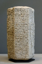 Cuneiform temple hymn from the nineteenth century BC; the hymn is addressed to the Lugal Iddin-Dagan of Larsa