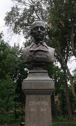 Бюст М. Ю. Лермонтова, 1892