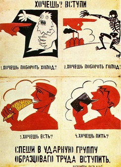 "Agitprop poster by Vladimir Mayakovsky:""1. You want to overcome cold?2. You want to overcome hunger?3. You want to eat?4. You want to drink?Hurry to enter shock brigades!"""