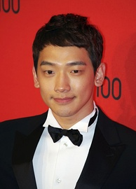 Rain at the 2011 Time 100 gala at Lincoln Center in New York City