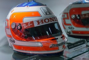 Barrichello's special helmet design worn at the 2008 Turkish Grand Prix where he celebrated his record-breaking 257th Formula One race.