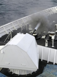 USCGC Bertholf test firing its MK110 57mm gun