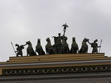 The Chariot of Victory on the Triumphal Arch of General Staff Building, Saint Petersburg