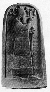 Stela of a king named Adad-Nirari. Object stolen from the Iraq National Museum in the looting in connection with the Iraq war of 2003.