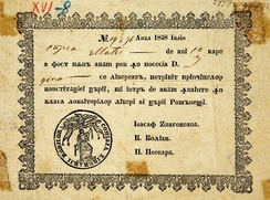 Slave liberation certificate issued during the Wallachian Revolution of 1848.