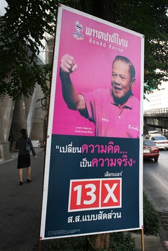 Portrait of Banharn on a Thai Nation Party campaign poster for the general election 2007
