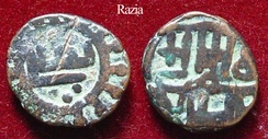 The coins issued during the rule of Razia Sultana. She inherited and ruled the Sultanate of Delhi for 3 years in the early 13th century.[460]