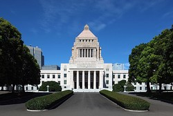 The National Diet Building, Chiyoda, Tokyo