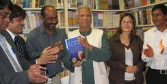 Yunus at an opening ceremony of his new book in New York City in 2008
