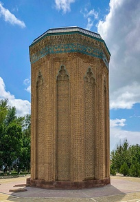 The Momine Khatun Mausoleum in Nakhchivan City