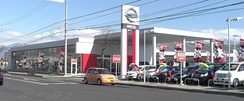 A Nissan dealership in Nagano
