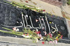 Gravesite of Neda Agha-Soltan in Behesht-e Zahra cemetery in Iran