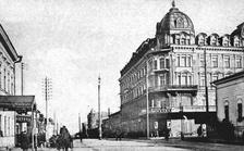 Так выглядела улица Панска́я во времена Российской империи