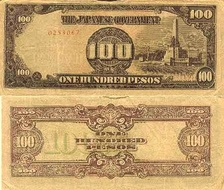 A 100 Pesos note made by the Japanese during the occupation.