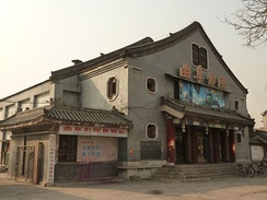 Old Chinese Cinema in Qufu, Shandong