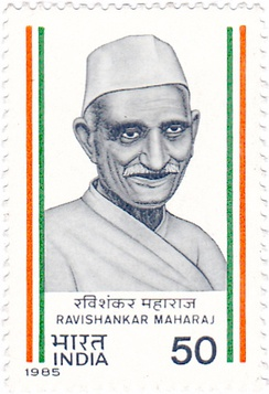 Ravishankar Vyas on a 1985 stamp of India