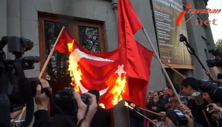 The Turkish flag being burnt in Freedom Square, Yerevan