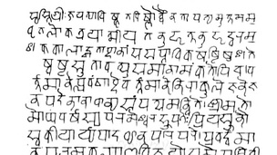 A mid 10th-century college land grant in Devanagari inscription (Sanskrit) discovered on a buried, damaged stone in north Karnataka. Parts of the inscription are in Canarese script.[54]
