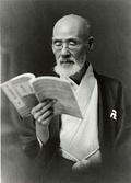 "Ōtsuki Fumihiko (1847–1928), editor of two well-known Japanese-language dictionaries, Genkai (言海, ""sea of words"", 1891) and its successor Daigenkai (大言海, ""great sea of words"", 1932–1937)"