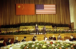 Ford makes remarks at a Reciprocal Dinner in Beijing on December 4, 1975