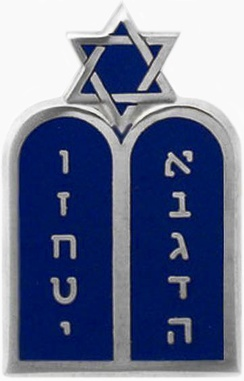 Jewish chaplain insignia, U.S. Air Force.