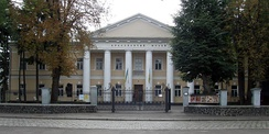 Краеведческий музей в здании бывшей гимназии