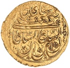 Gold coin of Fath-Ali Shah Qajar, struck at the Erivan mint, dated 1820/1 (left = obverse; right = reverse)