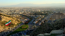Shiraz skyline