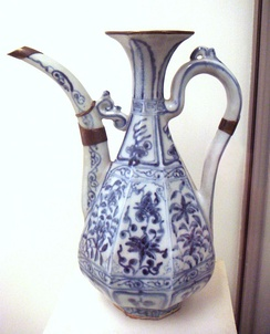 Early Chinese blue and white porcelain, c 1335, early Yuan dynasty, Jingdezhen, using a Middle-eastern shape