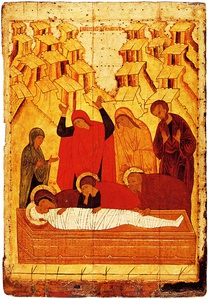 Lamentation at the Tomb, 15th century