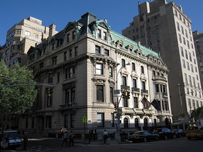 1026–1028 Fifth Avenue, one of the few extant mansions on Millionaire's Row