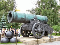 The Tsar Cannon (caliber 890 mm), cast in 1586 in Moscow. It is the largest bombard in the world.[citation needed]
