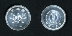 Picture of a one-yen coin of the Heisei era, year 18 (2006)