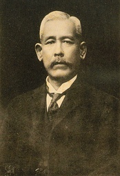 Baron Aoyama Tanemichi, a medical scientist and doctor in the Meiji period