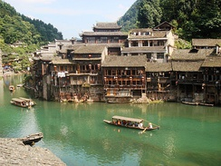 Fenghuang County, an ancient town that harbors many architectural remains of Ming and Qing styles.