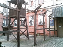 Gulag Museum in Moscow