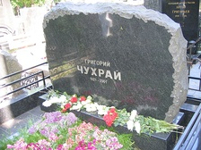 Grigori Chukhrai's grave on the Vagankovo Cemetery in Moscow.